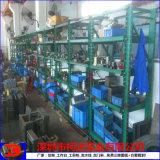 重型模具货架 厂家直供4开抽屉式承重1t