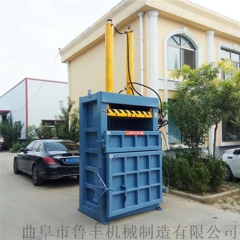 泰州20吨小型立式废纸液压打包机多少钱一台