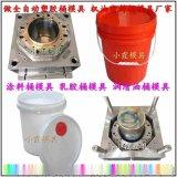 5升10公斤18L20KG密封桶模具供应商