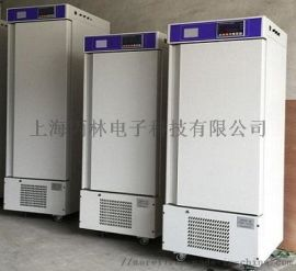 HWS-100智能恒温恒湿培养箱