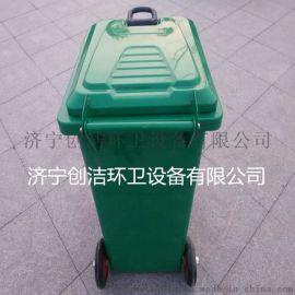宁夏环卫240升垃圾桶 铁质垃圾箱厂家直销