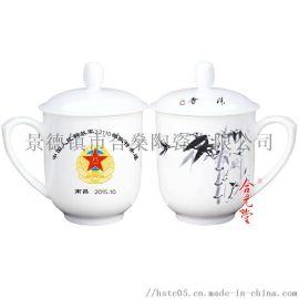 定做单位陶瓷办公杯,景德镇陶瓷茶杯厂家