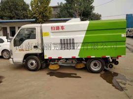 国五东风驾驶式四轮扫路车清扫车大型洒水车街道清理车
