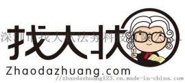 深圳找大状提供企业法律顾问服务: 催收欠款法律免费咨询