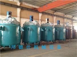 供应深圳不锈钢反应釜 白乳胶反应釜 操作简单