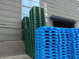 黔江物流托盤1.2米x1.2米九腳墊倉板塑料托盤