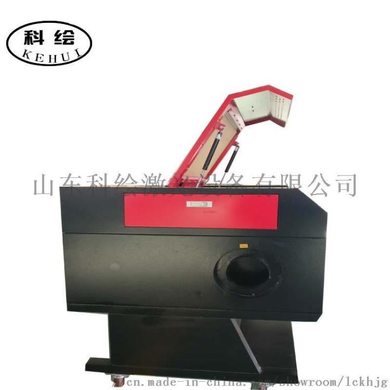 7050/5070激光雕刻机刀条蜂窝平台厂家直销