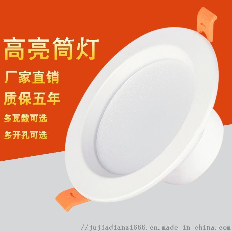 廠家直銷孔燈 吸頂燈 天花燈