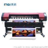 廠家新款數碼廣告噴繪機 四色彩色印刷機