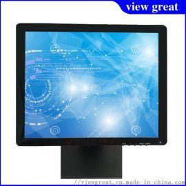 厂家直销 17寸LED高清液晶电容触摸电脑显示器