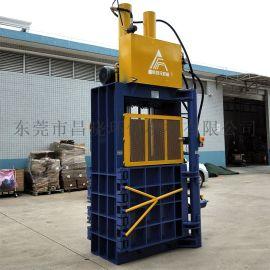 出口碎布海绵压缩打包机 服装边角料液压打包机