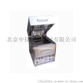 北京紫外线清洗机UV光清洗机BOT-UV200WT