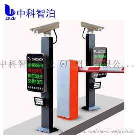 出入口车牌识别收费系统  车牌识别系统一体机厂家
