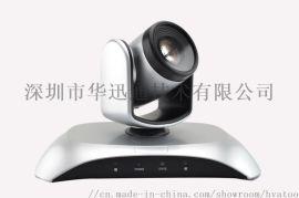 视频会议设备 USB高清会议摄像机 高清会议摄像头