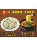 云南省优秀的小吃加盟
