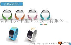 智能手环产品设计,工业设计公司,老人手表外观设计