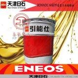 鋼鐵機械用新日石節能型工業齒輪油BONNOC M