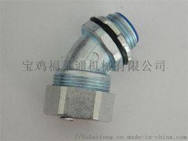 不锈钢软管接头45度