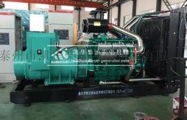 500KW康明斯柴油发电机组生产厂家
