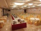 北京金航线国际酒店年会场地预定 金航线国际酒店优惠折扣