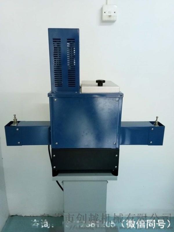 浙江自动热熔胶点胶机,找自动热熔胶点胶机