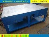 修模钢板台 A3钢板台 重型钢板台