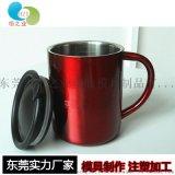 加工定製隨身杯蓋玻璃茶杯雙內螺紋蓋杯蓋