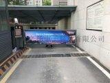 廣告道閘停車場管理收費系統
