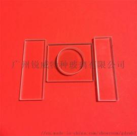 耐高温玻璃、耐高压玻璃、高温防爆玻璃