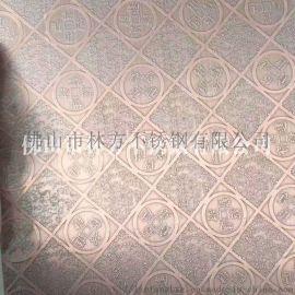 厂家直销不锈钢镀铜压花板 古铜福字花纹板加工