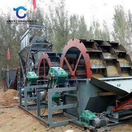 厂家直销大型轮式洗砂机 风化砂洗砂机