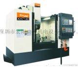 广州二手机械加工设备汉川XH714D加工中心