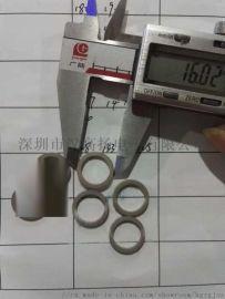 PTC環型加熱片