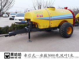 果哈哈3吨王牵引式风送果树打药机