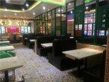 九龙茶室港式茶餐厅沙发桌子供应商