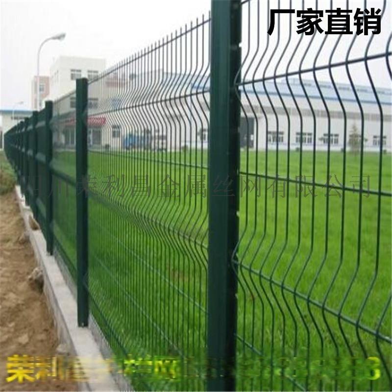 公路护栏网,球场护栏网,护栏围网