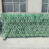 廠家直銷玻璃鋼揚程管玻璃鋼井管玻璃鋼農田灌溉井管