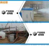 新疆日照燃油型蒸汽发生器说明