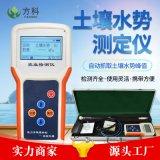 方科土壤水势温度测定仪FK-SS