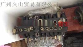 PC55MR-2分配器