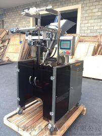 玫瑰花代餐粉包装机、薏仁代餐粉自动计量称重包装机