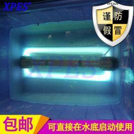 星普UV紫外线杀菌消毒灯管鱼缸鱼池专用400W防水紫外线消毒灯管