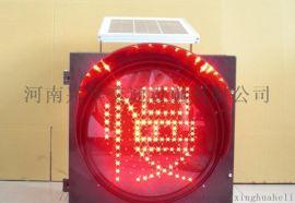 太阳能爆闪灯限速警示牌LED频闪灯