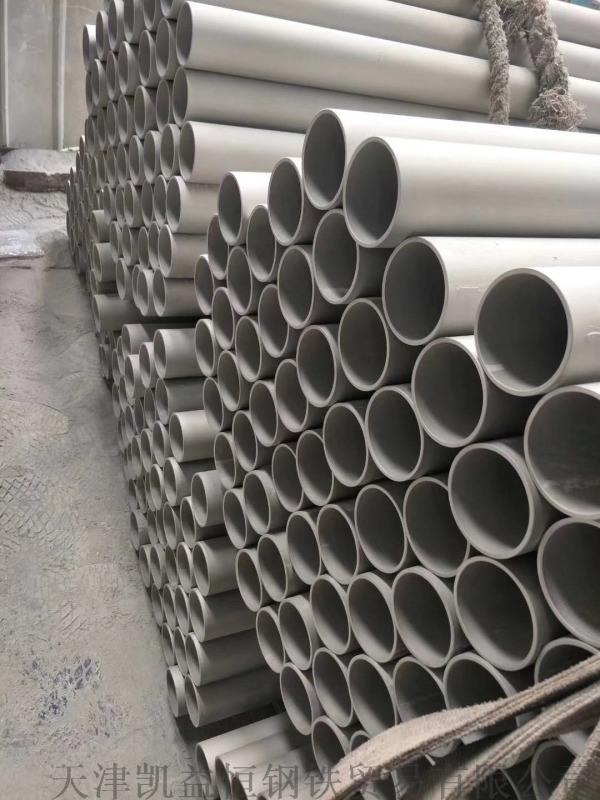 S30408不鏽鋼管廠、TP304不鏽鋼管定做