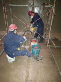 毕节污水池断裂缝补漏技术