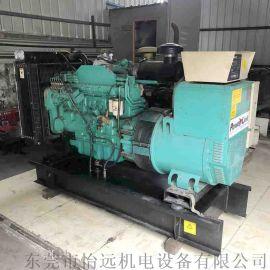 150kw二手康明斯柴油发电机组