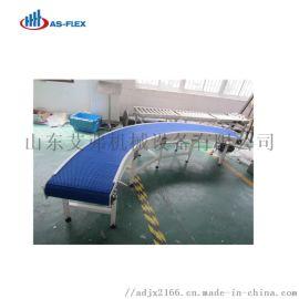 厂家直销专业定制转弯网带输送机