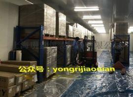 供应抗拉能力强铝箔胶带上海永日YR366