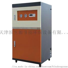 天津滨生源柜式不锈钢反渗透直饮机厂家