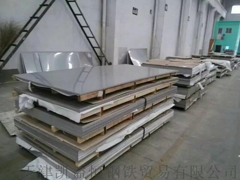 国标1cr18ni9ti不锈钢板现货销售